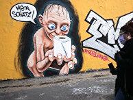 Граффити в Берлине, изображающее Голлума с рулоном туалетной бумаги вместо кольца