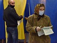 Региональные выборы на Украине