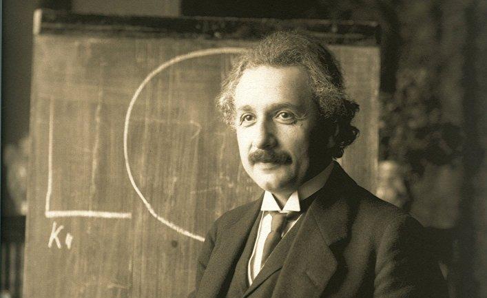 Немецкий физик Альберт Эйнштейн
