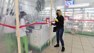 Ситуация на Украине в связи с коронавирусом