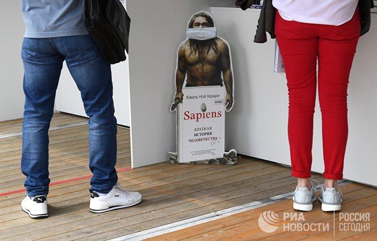 """Рекламный плакат книги """"Sapiens Краткая история человечества"""""""