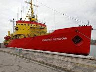 Украинский ледокол «Капитан Белоусов»