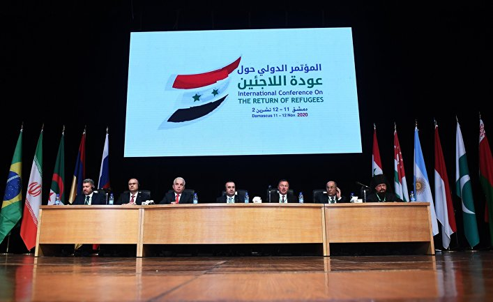 Конференция по возвращению сирийских беженцев
