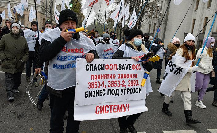 """Предприниматели Киева объявили """"налоговый майдан"""""""