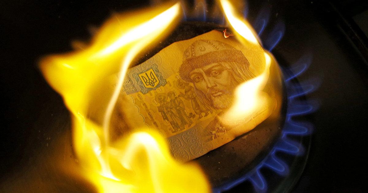 Минфин (Украина): цены на газ вызвали взрыв тарифов на отопление (Минфин)