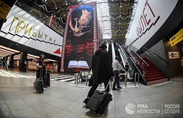 Работа аэропорта Шереметьево