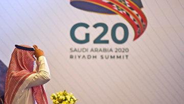 Логотип G20 в Эр-Рияде, Саудовская Аравия