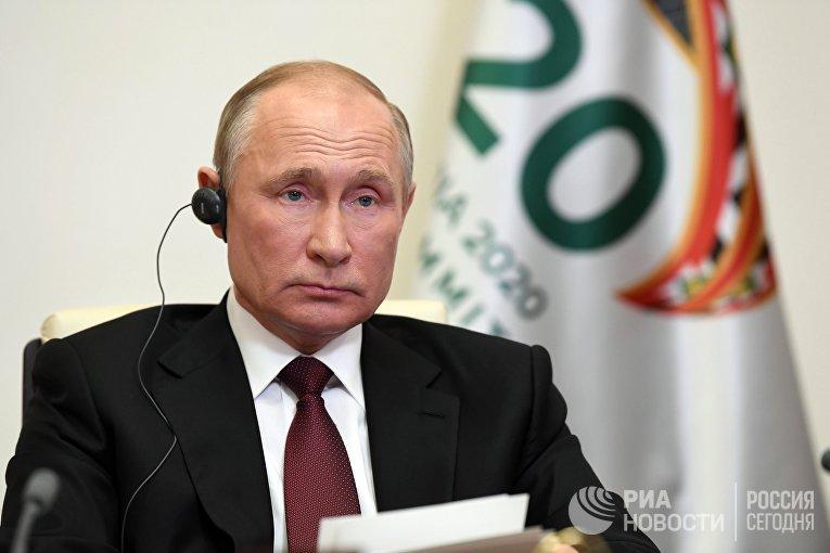 """Президент РФ В. Путин принял участие в саммите """"Группы двадцати"""""""
