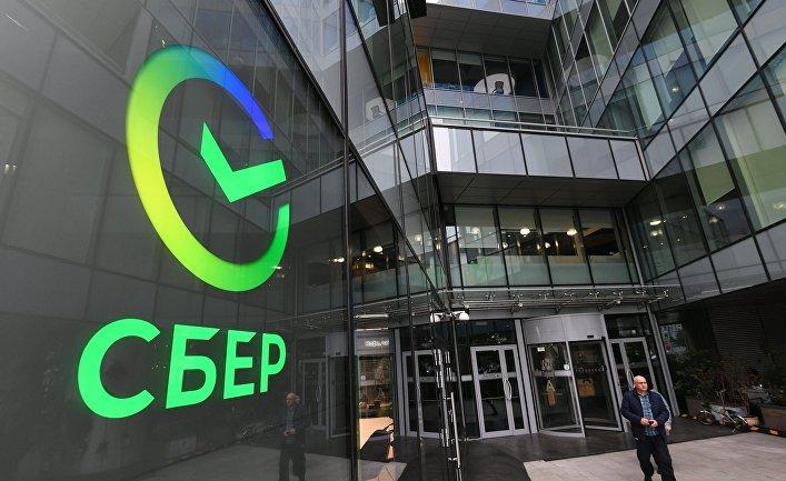 Сбербанк открыл первый офис в новом формате