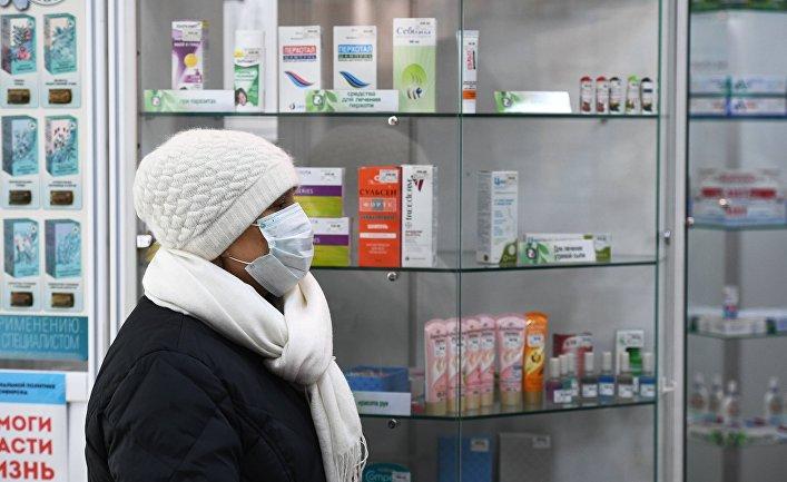 Работа аптеки в Новосибирске