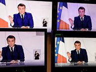 Видеообращение президента Франции Эммануэля Макрона