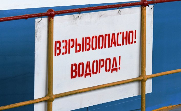 Турбину Читинской ТЭЦ запустили после реконструкции