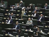 Заседание парламента в Тегеране, Иран