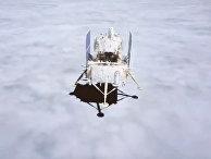 Китайский космический аппарат Чанчжэн-5 успешно приземлился на Луны