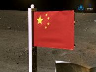 """Национальный флаг Китая с космического корабля """"Чанъэ-5"""", установленный на Луне"""