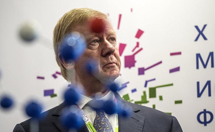 Председатель правления УК«Роснано» Анатолий Чубайс наXПетербургском международном инновационном форуме
