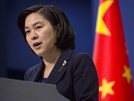 Представитель МИД КНР Хуа Чуньин