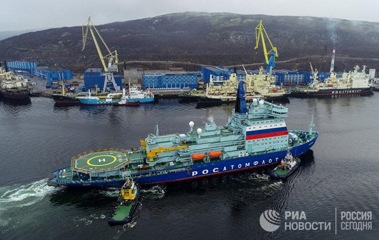 Прибытие атомного ледокола «Арктика» впорт Мурманска