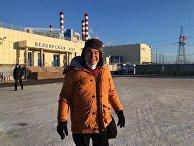 Оливер Стоун снимает фильм на Белоярской АЭС в Свердловской области