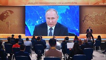 Ежегодная пресс-конференция президента РФ В. Путина 17 декабря 2020