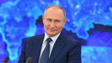 Ежегодная пресс-конференция президента РФ В. Путина