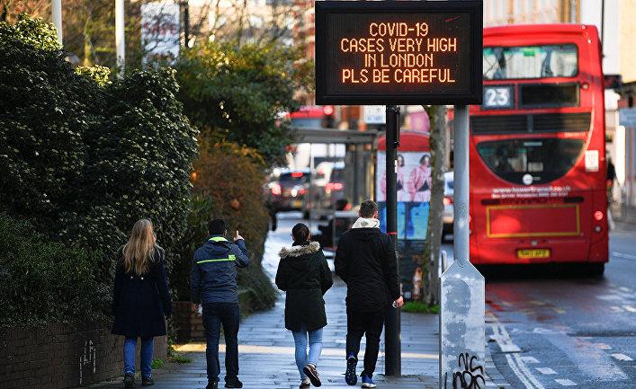 Прохожие в Лондоне, Великобритания