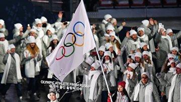 Российские спортсмены идут под Олимпийским флагом на церемонии открытия Олимпийских игр в Пхенчхане
