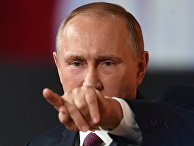 Ежегодная большая пресс-конференция президента РФ Владимира Путина