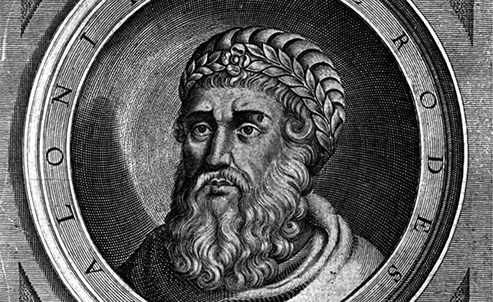 Ирод I Великий
