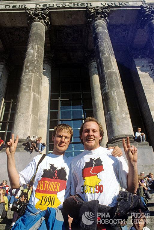 Празднование дня объединения двух немецких государств