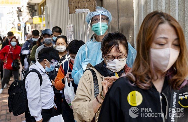Тестирование на коронавирус в Гонконге