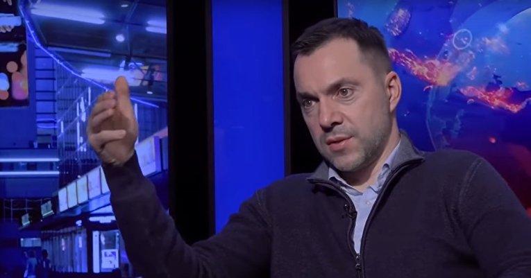 Алексей Арестович: Украина дает России «золотой мост», чтобы уйти из Донбасса