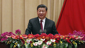 Председатель КНР Си Цзиньпин выступает в Пекине