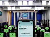 Заблокированный аккаунт Дональда Трампа в Твиттере