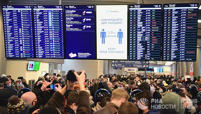 Аэропорт Внуково, куда должен прилететь А. Навальный
