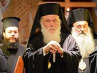 Блаженнейший Архиепископ Афинский и всея Эллады Иероним