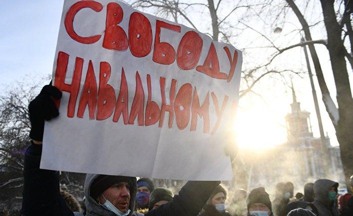 Несанкционированные акции сторонников А. Навального