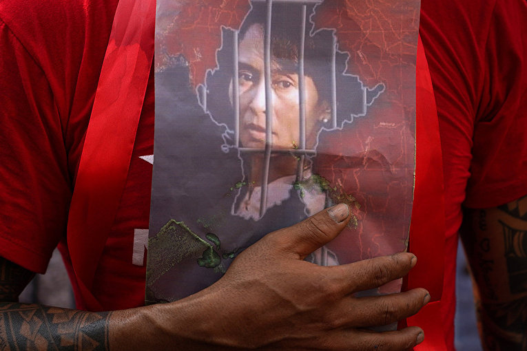 Фотография государственного советника Мьянмы Аун Сан Су Чжи