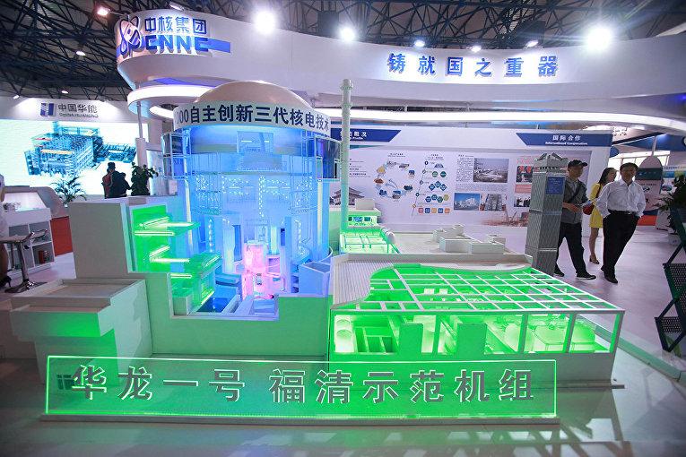 """Модель китайского реактора """"Хуалун 1"""""""