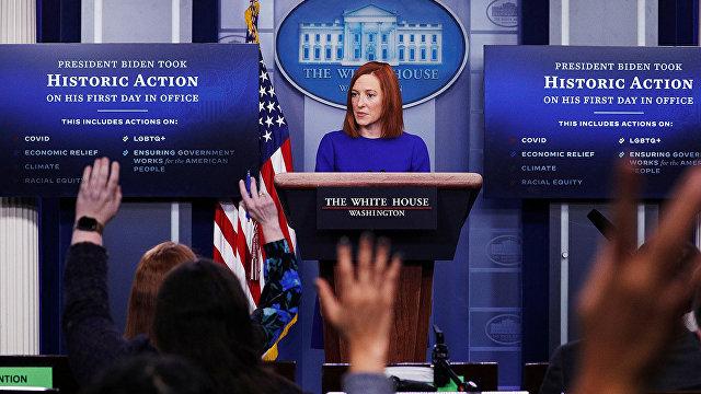 Репортеры Белого дома: команда Байдена хотела получить наши вопросы заранее (The Daily Beast, США)