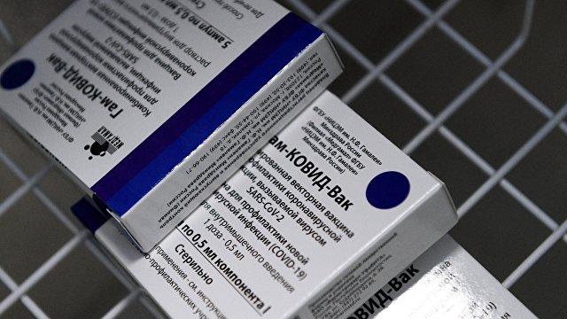 The Washington Post (США): может, мы недооценили российскую вакцину