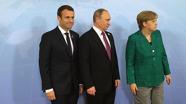 Нормандская тройка: Украина рискует уйти под стол переговоров (Главред, Украина)