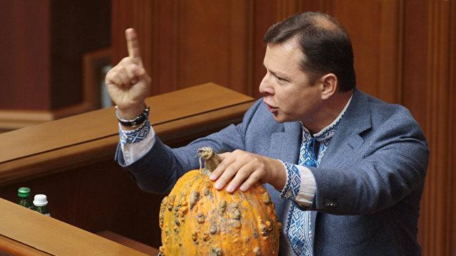 Украина24 (Украина): Украина поняла, что не сможет обмануть Россию  Ляшко о Минских договоренностях