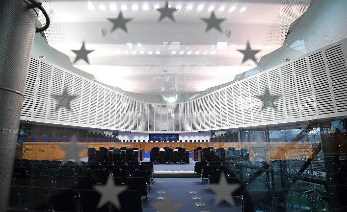 Внутри здания европейского суда по правам человека в Страсбурге