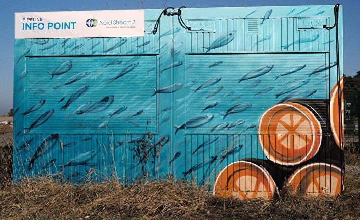 Береговые объекты газопровода «Северный поток— 2» вгороде Любмин вГермании