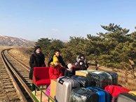 Выехавшие из КНДР на дрезине дипломаты вернулись в Россию