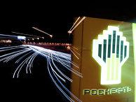"""Автозаправочная станция компании """"Роснефть"""" в Москве"""