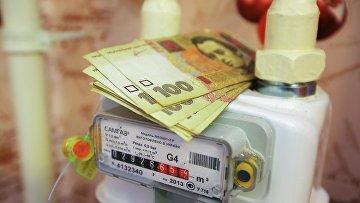 Денежные купюры Украины на газовом счетчике