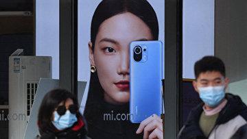 Реклама смартфона компании Xiaomi в Пекине