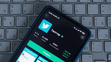 Страница социальной сети Twitter на экране мобильного телефона